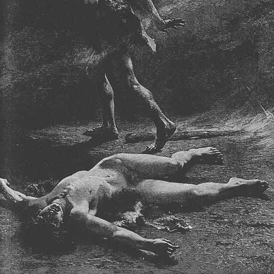 Проклятый Герой. Каин