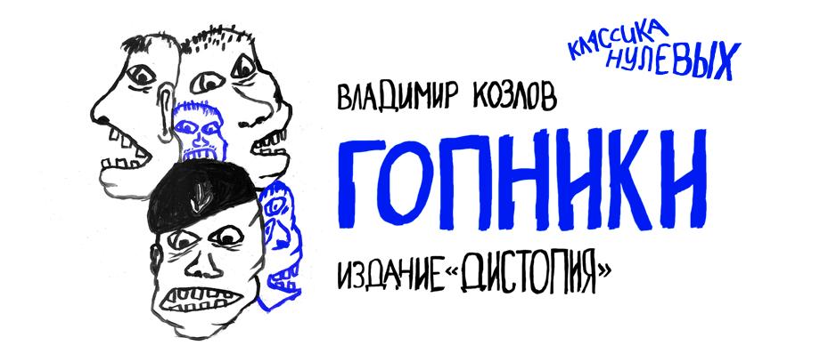 pornuha-staraya-suka-snimayut-muzhikov-na-ulitse-russkiy-tekst-nizhnee-zhenskoe-dlya-nevesti-foto-tseni