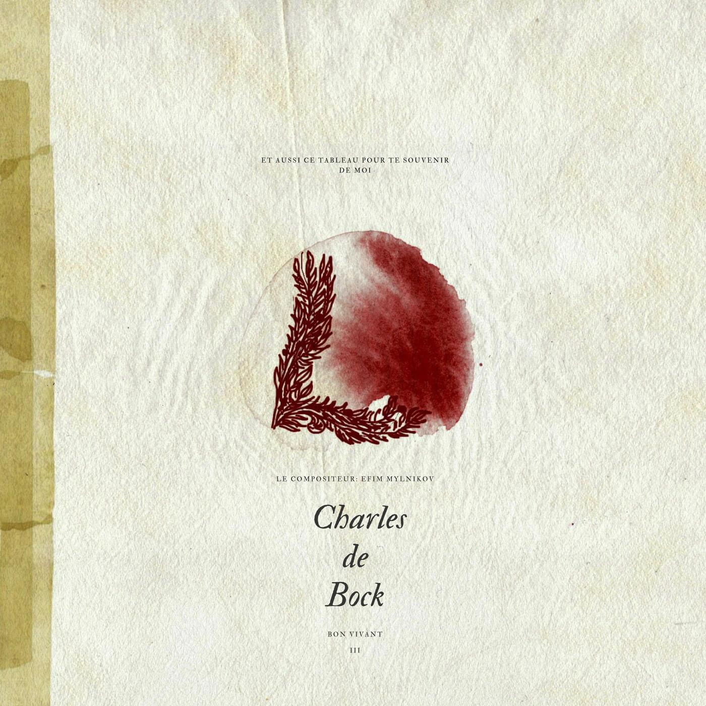 Инструментальный роман «Шарль де Бок»
