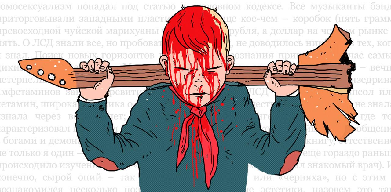 Путь контркультуры в Россию